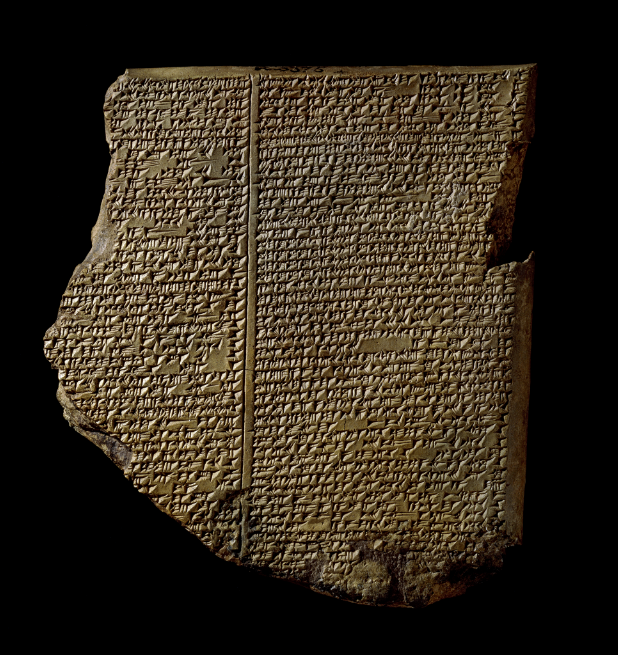 Fragment of a clay tablet, which tells the story of the flood from the Epic of Gilgamesh. 7th century BC.