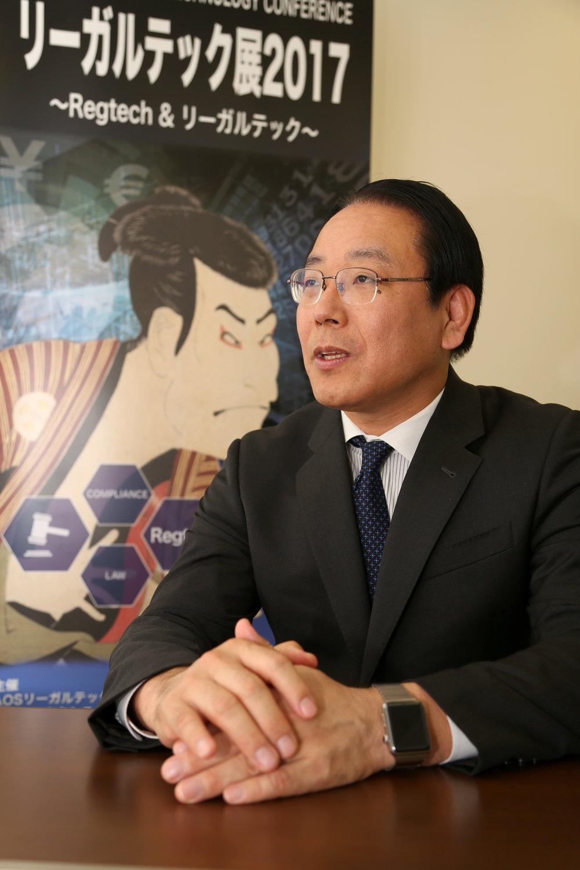 佐々木 隆仁 / Takamasa SASAKI  AOSリーガルテック代表取締役社長 / AOS Legal Technologies (President & CEO)