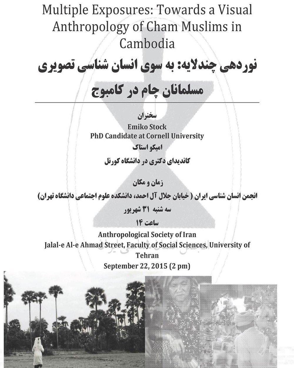 #Iran | Day 26