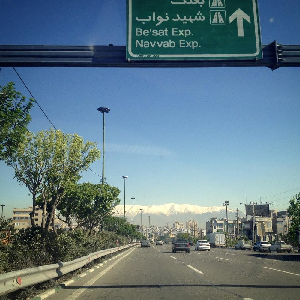#Qom | Commuting #22
