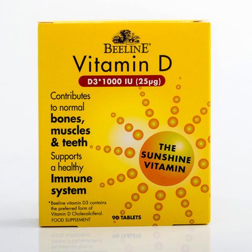 Vitamin_D_Sunshine_Vitamnin_Carton_Picture_500px.jpg