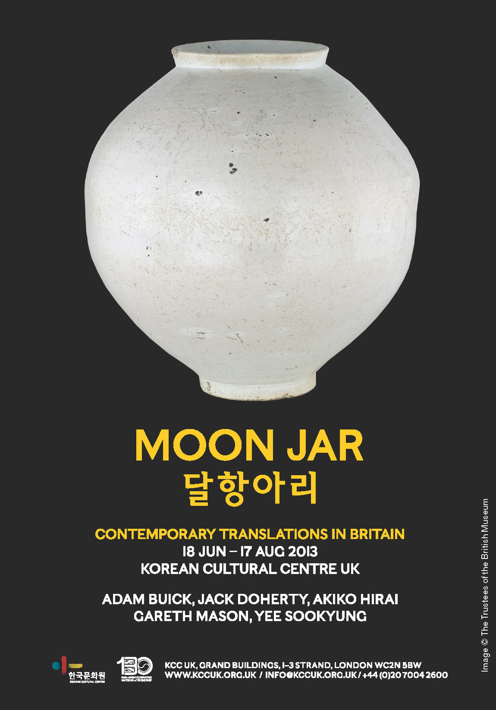 doherty-porcelain-KCC-Moon-Jar-Advert.jpg