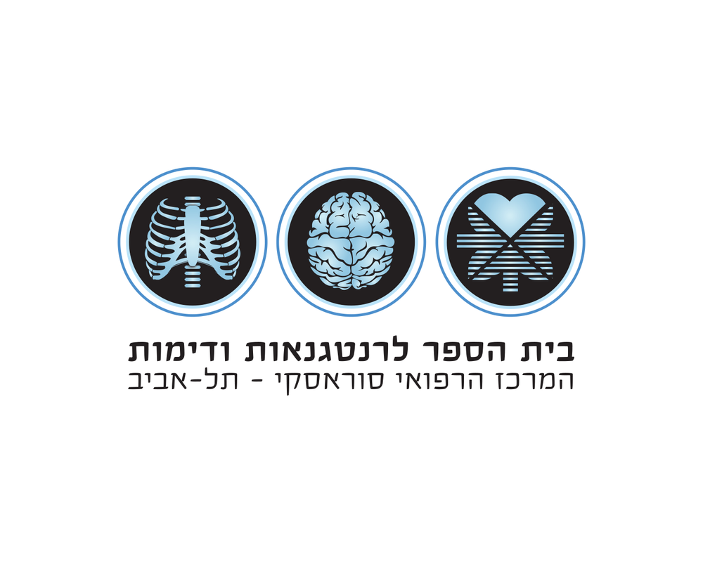 X-ray imaging school  at Sourasky medical center, Tel-Aviv