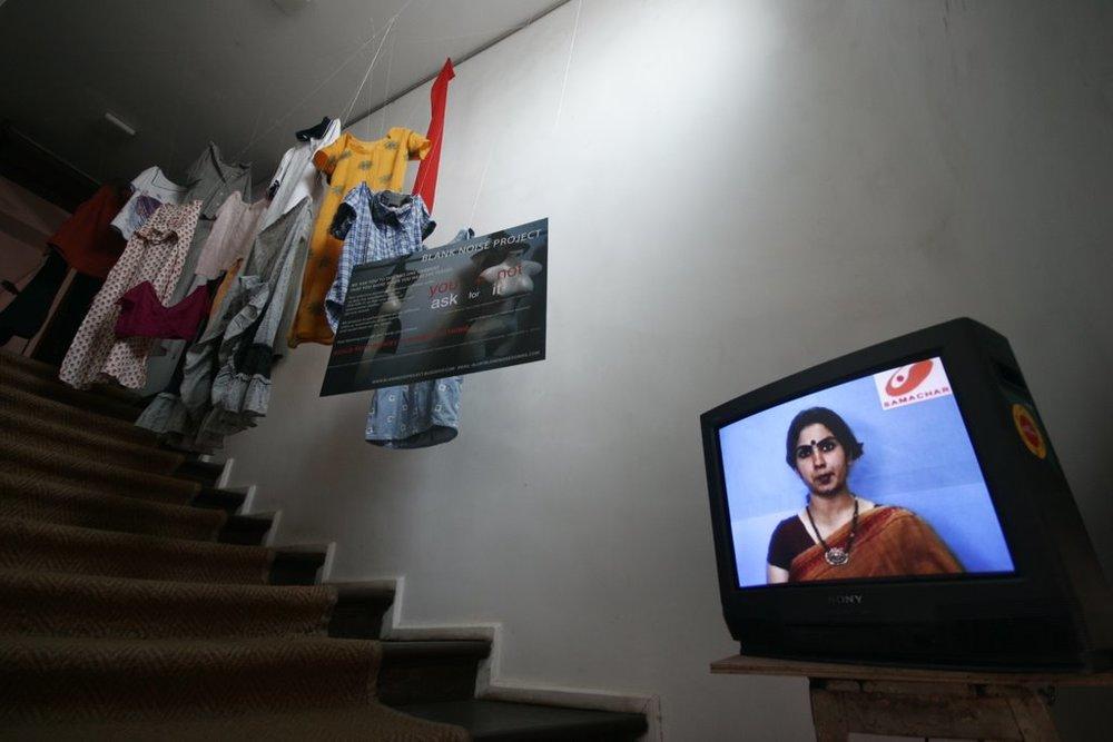 Kitab Mahal, Mumbai, 2006