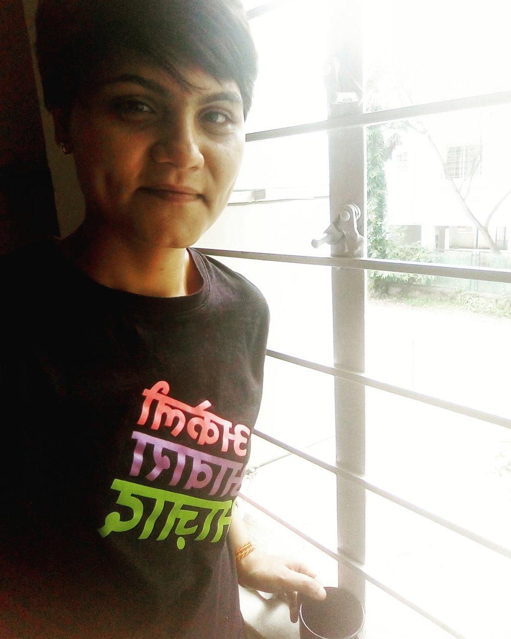 Dr. Priya Kushwah, Jabalpur