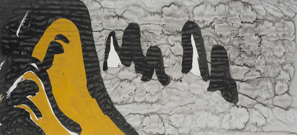 Copy of 山外山系列86.5X191cm 绢本设色  2016年.jpg