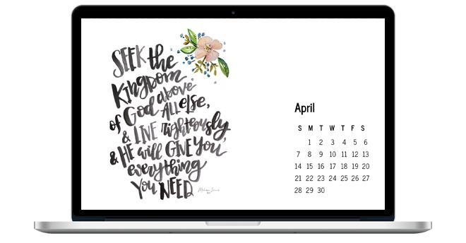 Melissa Lewis Art Hand Lettered Scripture Free Desktop Wallpaper.
