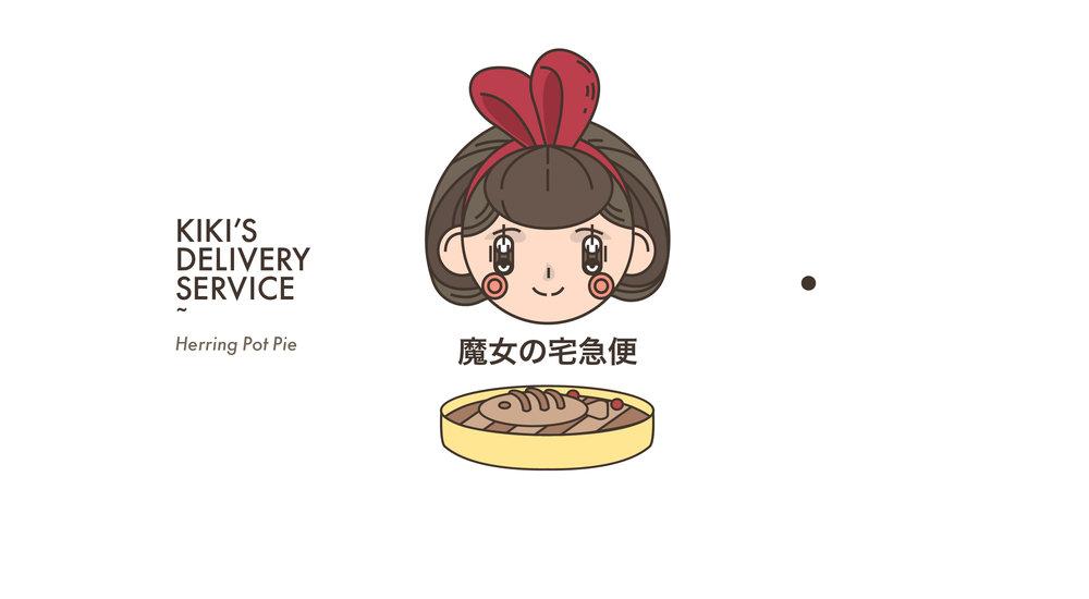 Studio Ghibili Icon Desgin.jpg