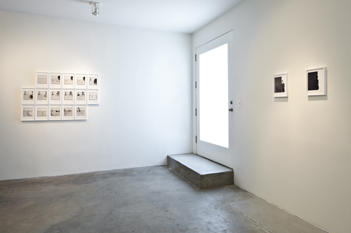 ...to walk without destination and to see only to see. Installation view, 2010
