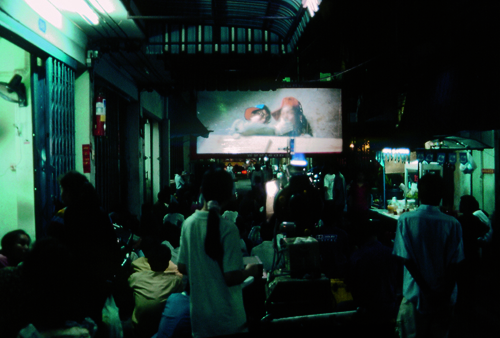 Rirkrit Tiravanija, Untitled (open air cinema), 1998-99, Ultra glossy c-print on vinyl frame in MDF, 20 1/2 x 14 3/4 in.