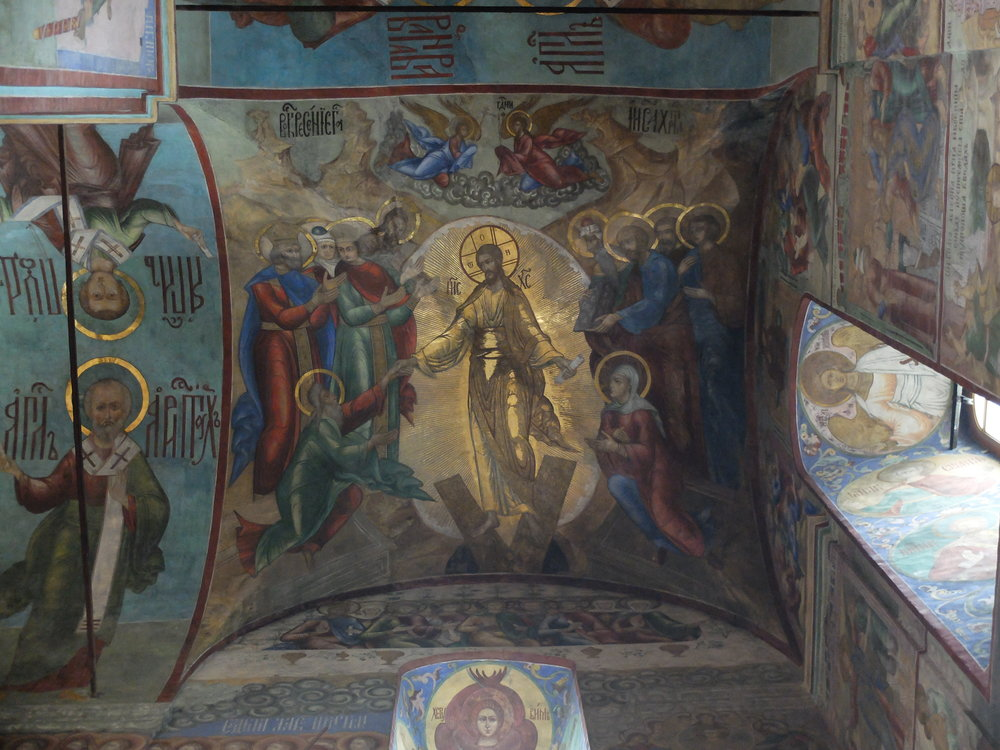 Holy Trinity Lavra Text Body.JPG