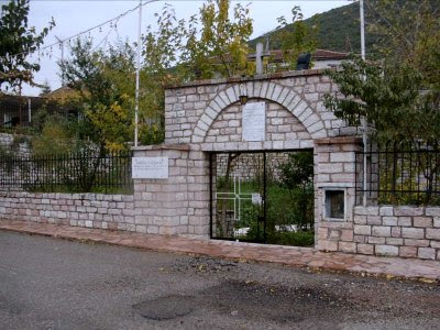 The entrance to the house of St. Kosmas
