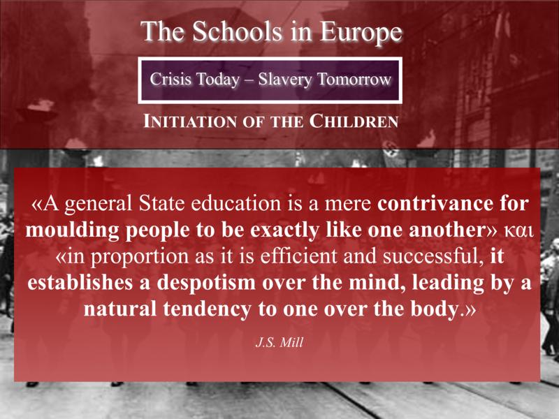 Heers-CompulsoryStateEducation-21-of28.png