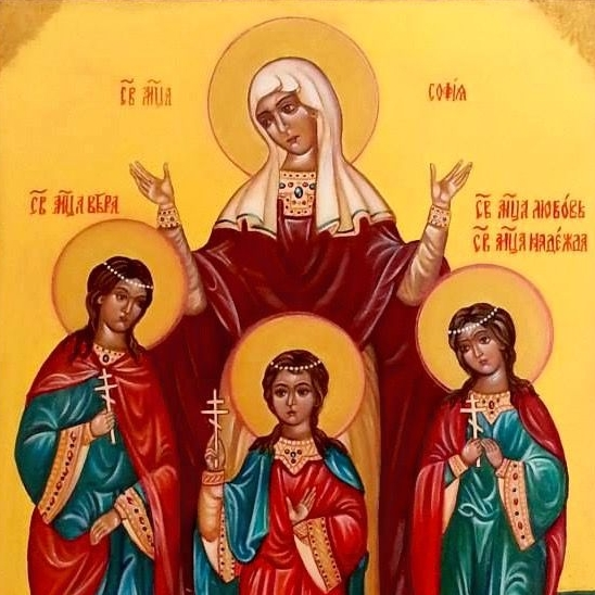 September 17: The Passion of the Holy Martyrs Faith, Hope, and Love, and Their Mother, Sophia -