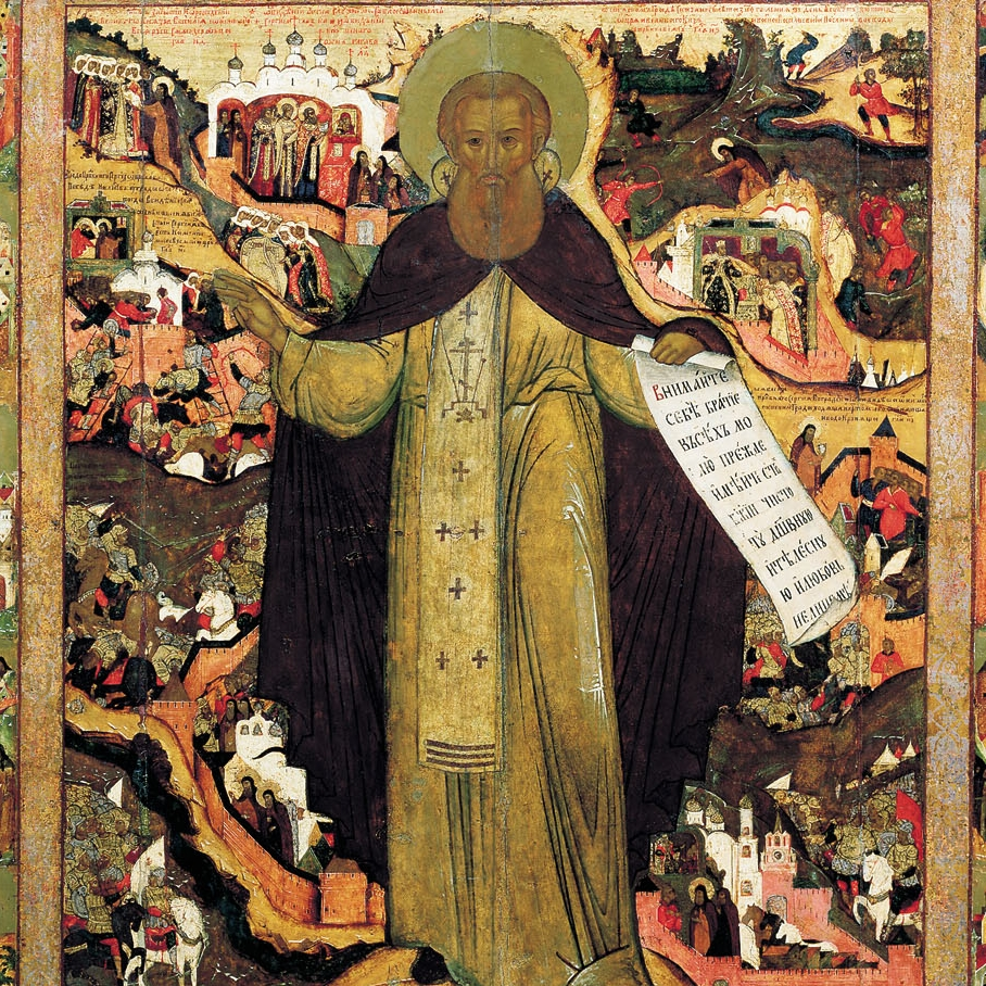 September 25: The Life of Our Holy Monastic Father Sergius, Abbot of Radonezh and New Wonder-worker -