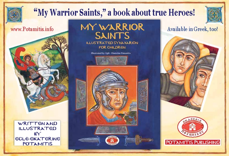 childrens-books-warriors.jpg