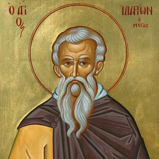 October 21: The Life of Our Holy Monastic Father Hilarion the Great -