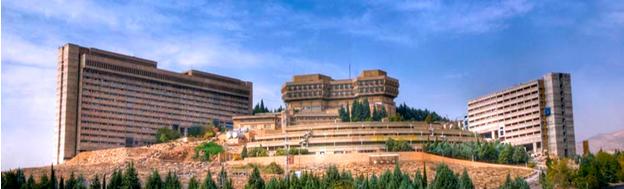The site and existing dormitories located on Eram campus.