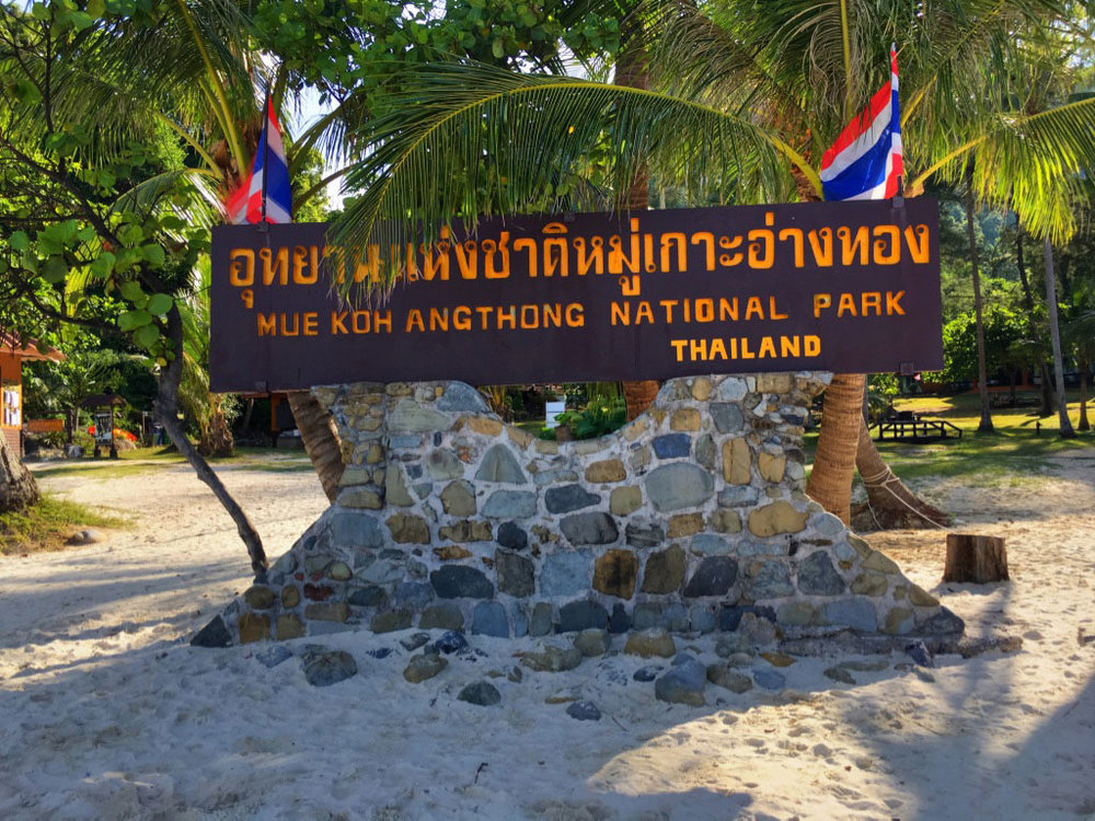 We will visit Koh Wua Talap, which has the park ranger's station. Here we will learn about the unique ecology of the archipelago and how Thailand's burgeoning ecotourism industry is developing in the Gulf of Thailand.