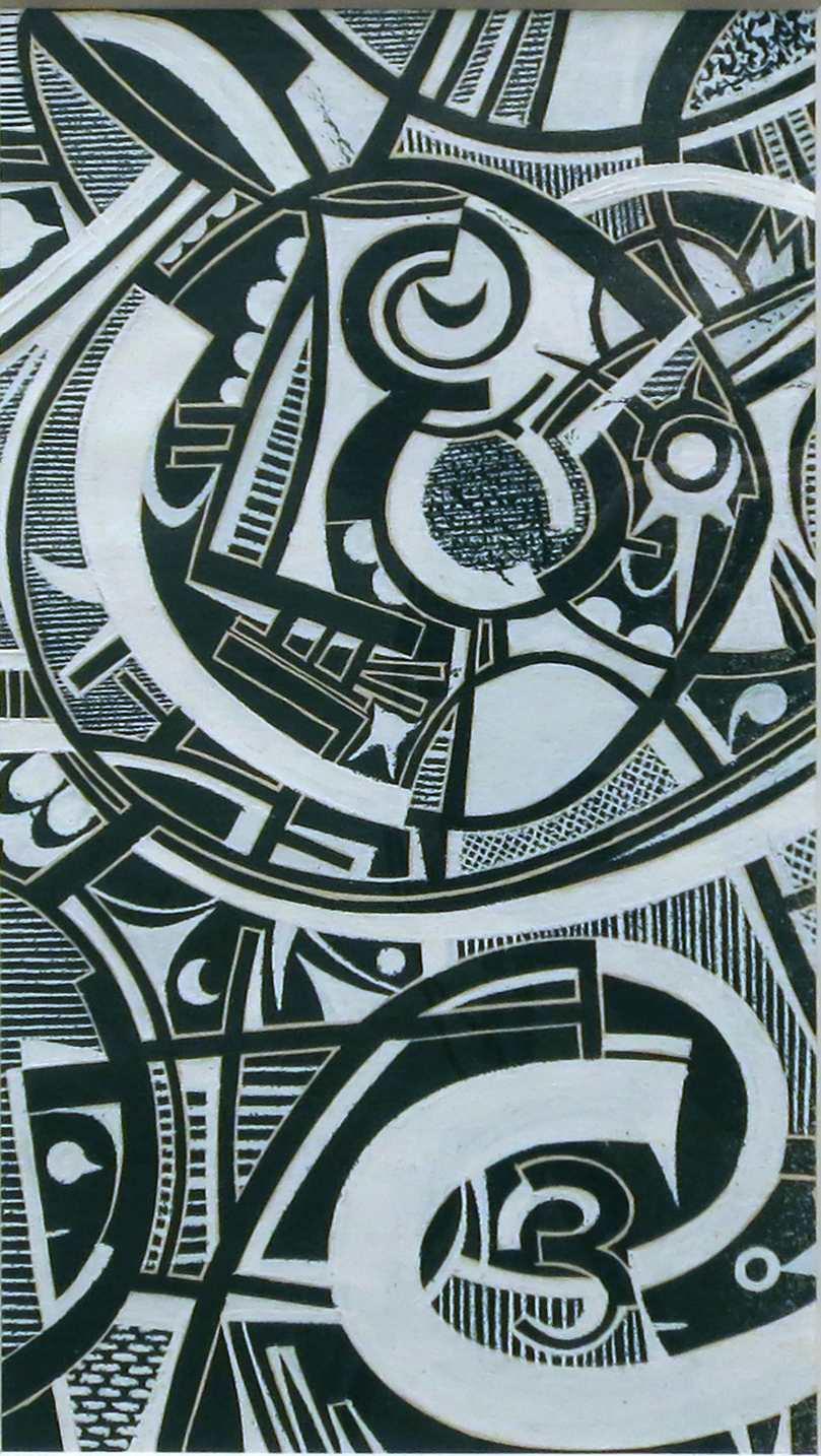Untitled  c. 1940's Ink and gouache on paper 10 1/2 x 5 3/4 inches  Inquire