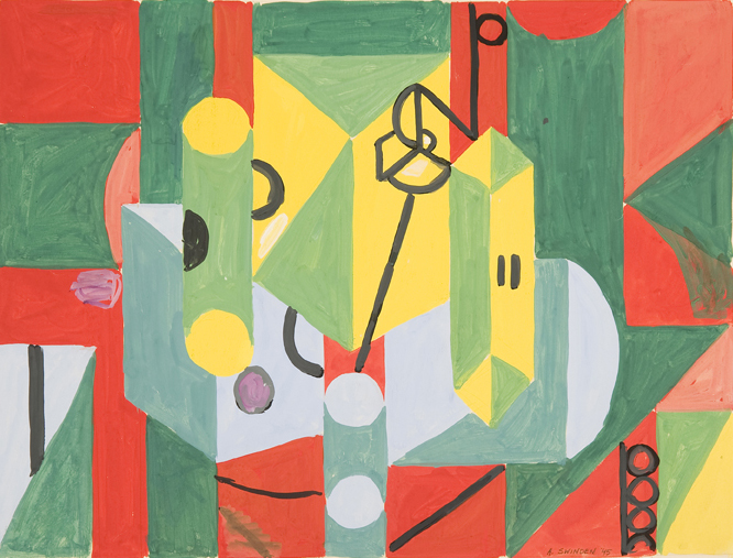 Untitled Abstraction No. 77 , 1945 Gouache on paper 13 3/4 x 17 1/4 inches  Inquire