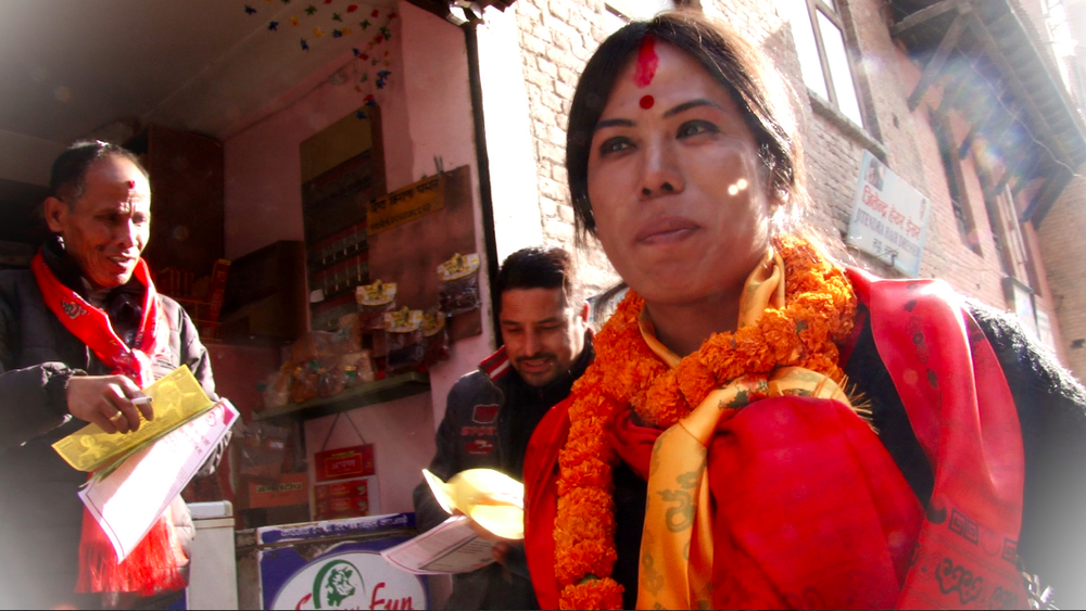 Pinky Gurung  de Gopal Shivakoti