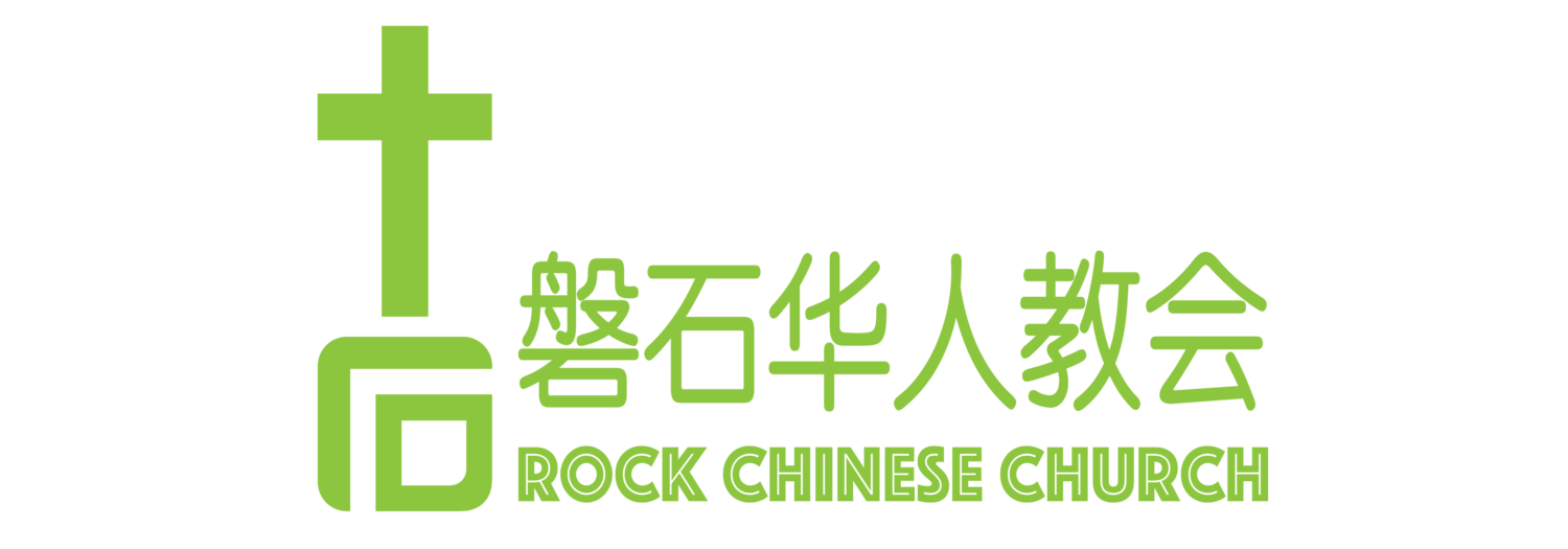 Rock Chinese Church