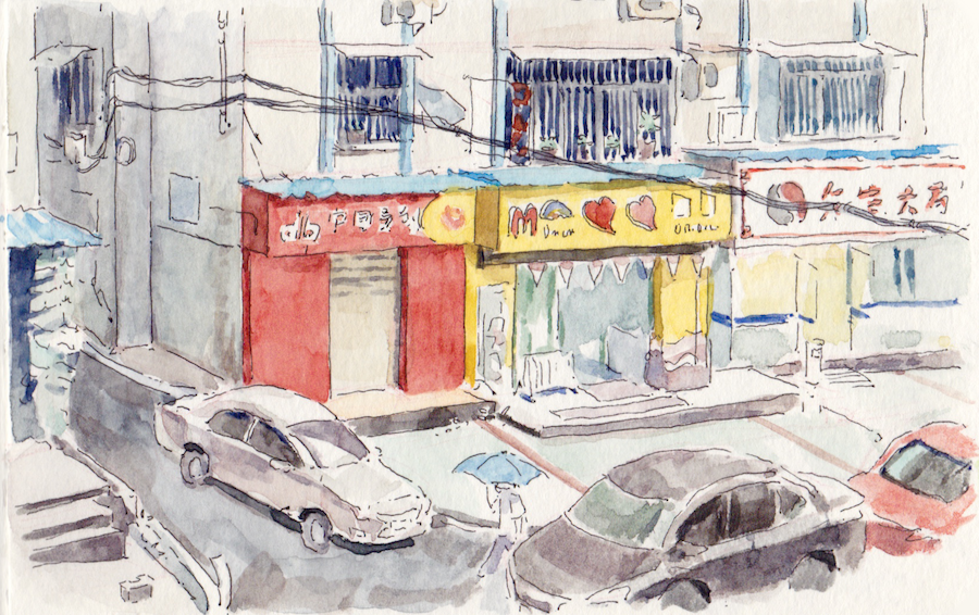 Moleskine Watercolor 3.png