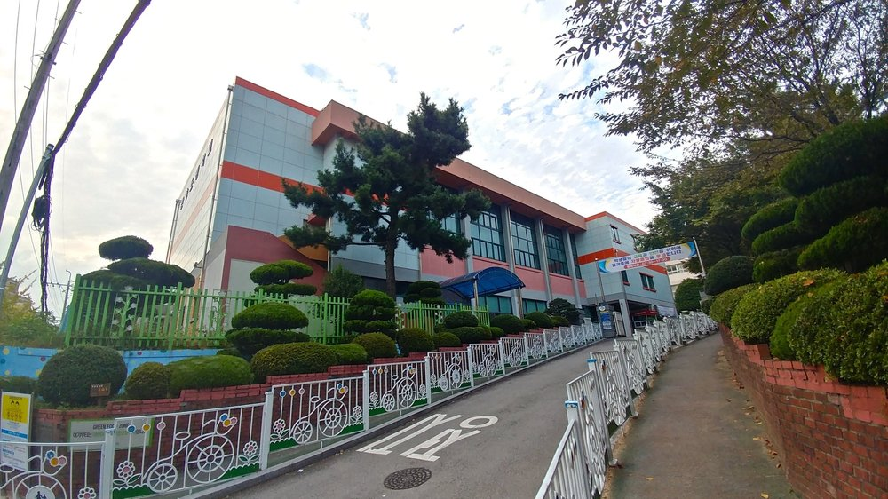 Bansong Elementary School in all its glory