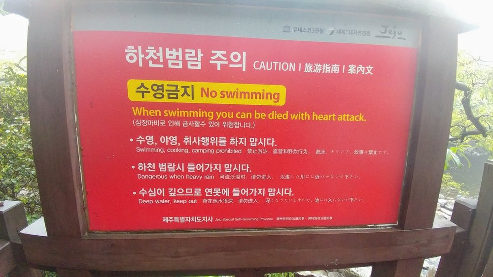 Korean English ftw!
