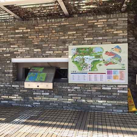 Hong Kong Wetlands Park