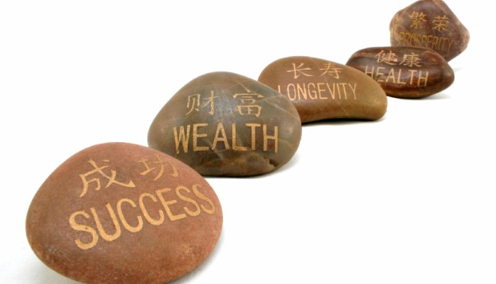 prosperity12