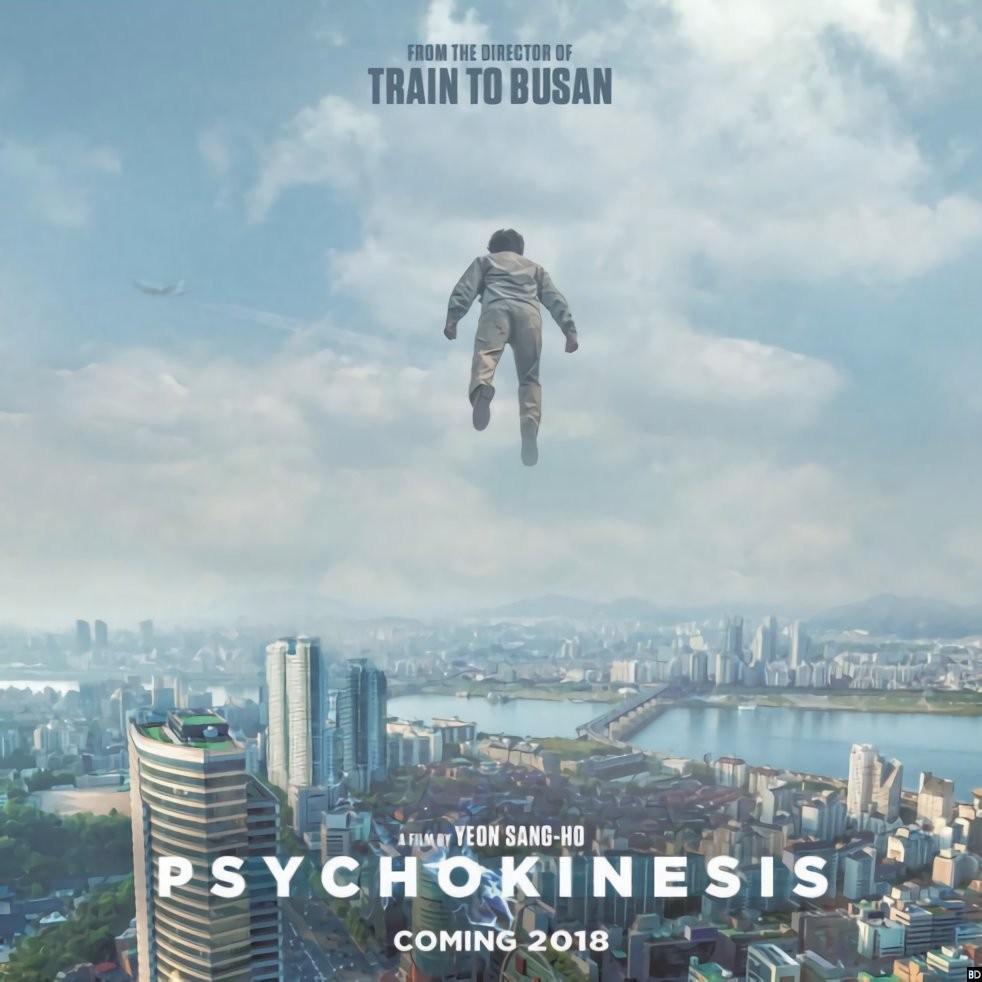 PSYCHOKINESIS-poster.jpg