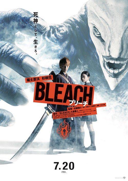 Bleach_01.jpg