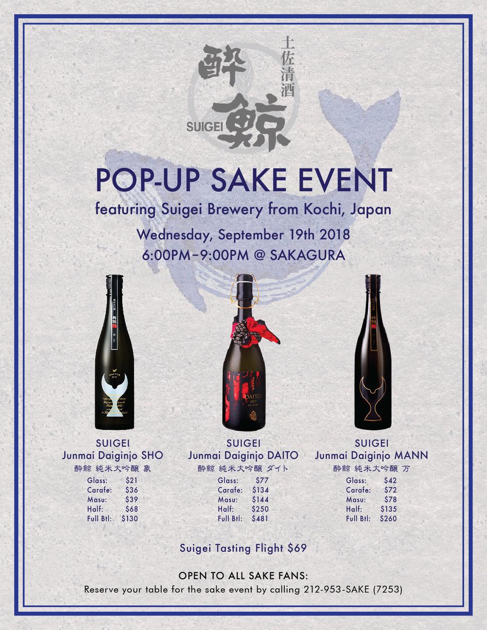 Suigei Pop-Up Sake Event