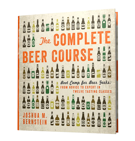 complete-beer-course.png