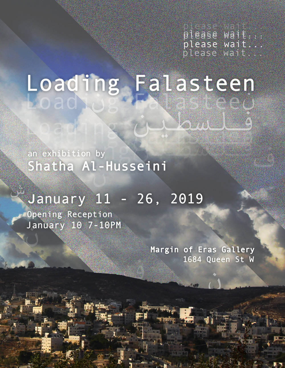 loadingFalasteen_dec16.jpg