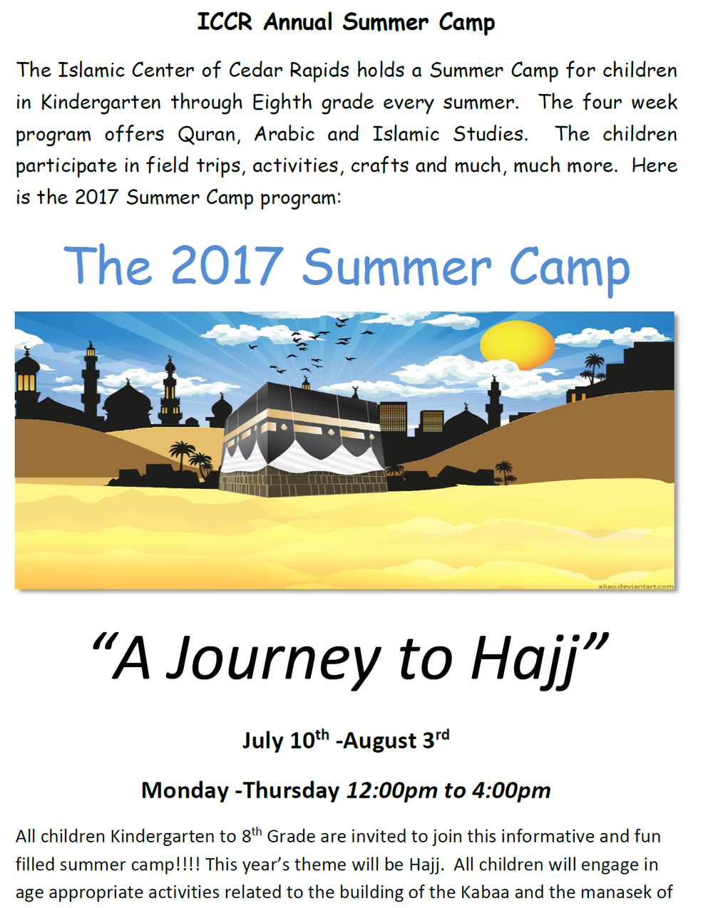 2017 Summer Camp.png