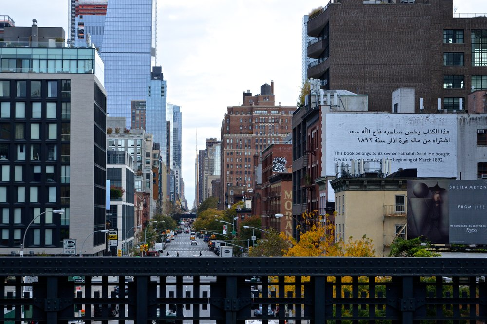 New York City October 2017 High Line 2.jpg
