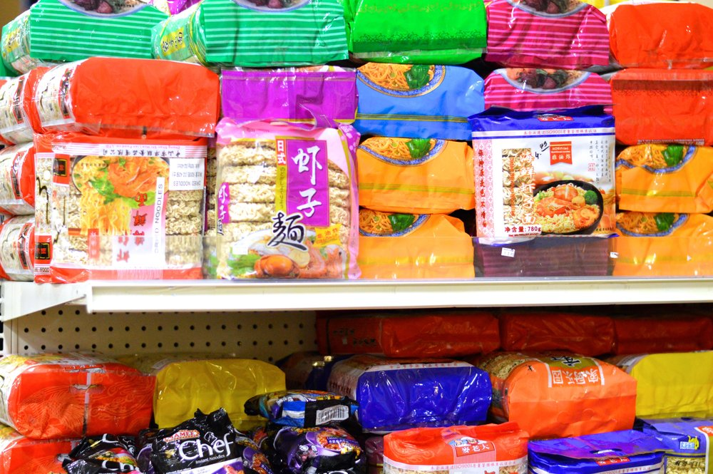 Asian Market Aurora Colorado 18.jpg