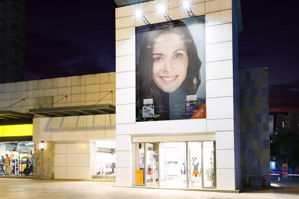 Macular_Hero-Billboard.jpg