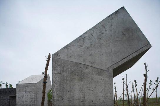 Jinhua-4053