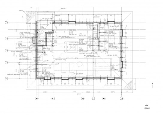 archaic_Kengo Kuma & Associates 13