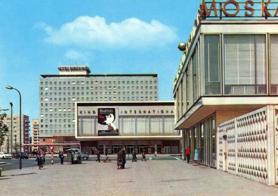 KinoInternational_1964_Plakat_Bushido2-Large