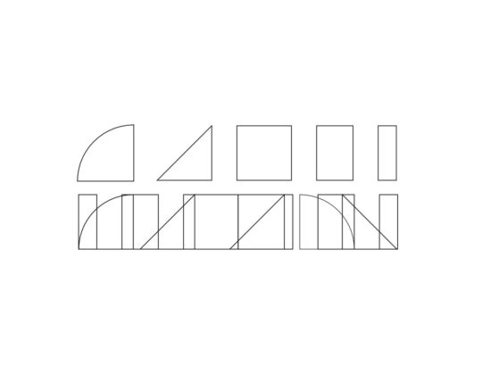 archaic_MAIO_ArperPavilions_12-540x420.jpg