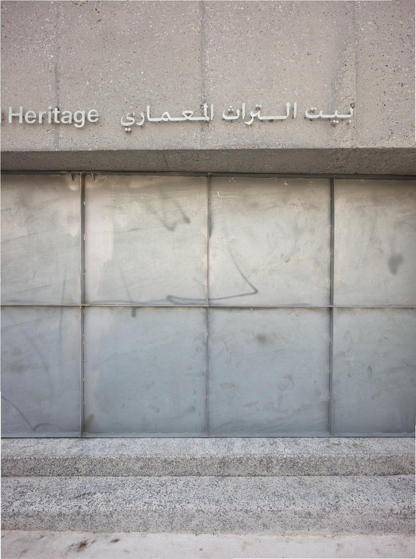 archaic_Noura Al Sayeh_LeopoldBanchini_27.jpg