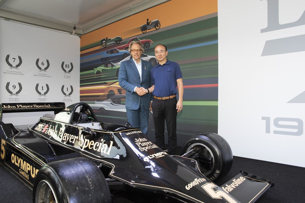 Above:His Grace Duke of Richmond and Gordon and Lotus CEO Feng Qingfeng