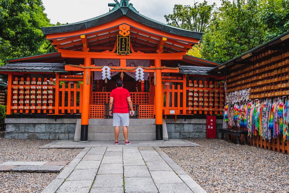 TeS Fushimi Inari-19.jpg