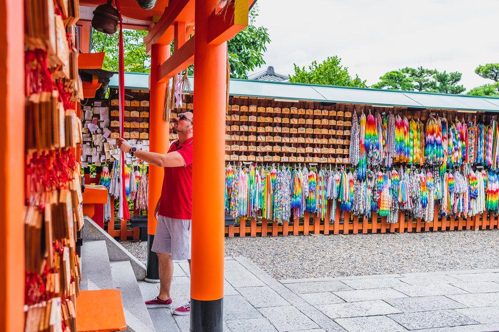TeS Fushimi Inari-21.jpg