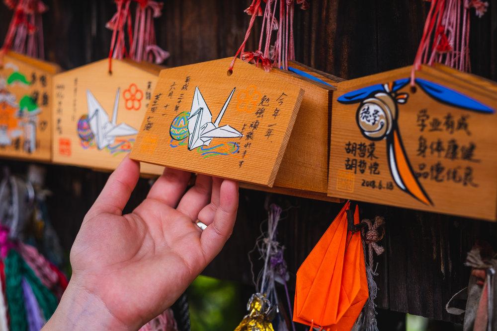 TeS Fushimi Inari-3.jpg